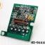 Analog Output Expansion Bord Mitsubishi Model:FX1N-1DA-BD (สินค้าใหม่) thumbnail 3