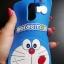 ซิลิโคนลายแมวสีฟ้าเกาะหลัง Huawei GR5(2017)(6X) thumbnail 2