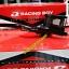 ปั้มลอย ปั้มแต่ง RACING BOY รุ่น E2 สีดำ ปั้มดิสเบรค หน้า บน ขวา thumbnail 4