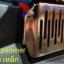 ของแต่ง ZOOMER X ปิด กล่องเก็บของ ใต้เบาะ ZOOMER X ตะแกรง เหล็ก ชุด3ชิ้น ทอง ชุบโครเมี่ยม นำ้เงิน แดง ชมพู ดำ ขาว thumbnail 1