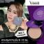 V2 Revolution Wonder Beam Smooth Melting Powder แป้งพัฟ V2 thumbnail 16
