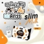Slim Milk by EVALY's นมผอมลดน้ำหนัก thumbnail 2