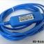 ขาย สาย Link Plc Omron Model:USB-CN226 (สินค้าใหม่) thumbnail 1