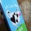 TPU ลายเส้นนูนแม่วัวตัวโต VIVO Y55/Y55S(ใช้เคสตัวเดียวกัน) thumbnail 3