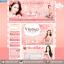 ออกแบบเว็บร้านค้าออนไลน์ สีชมพูโอรส แนวสวยเลิศ มีประกายระยิบระยับ thumbnail 1