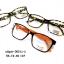 eSpoir 083 โปรโมชั่น กรอบแว่นตาพร้อมเลนส์ HOYA ราคา 1300 บาท thumbnail 1