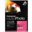 I.J. Inkjet Photo Glossy 260 Gsm. Professional (A4) (A4/50 Sheets)