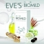 Eve's Biomild Soothing Moisturizer Cream ไบโอมายด์ คืนความชุ่มชื้นให้แก่ผิว thumbnail 2