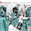 กระเป๋า Fjallraven Kanken Classic สี Frost Green เขียวอมฟ้า พร้อมส่ง thumbnail 8
