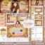ออกแบบเว็บร้านค้าออนไลน์ สไตล์วินเทจ โทนสีน้ำตาล-ชมพู thumbnail 1