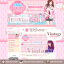 ออกแบบเว็บร้านค้าออนไลน์ สไตล์เกาหลี สีชมพูน่ารักๆ thumbnail 1