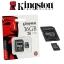Micro SD Kington 16GB Class4 thumbnail 1
