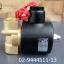 Soleniod Valve SLG Model:2W-040-10 (สินค้าใหม่) thumbnail 1