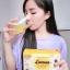 Lemon Collagen 12,000 mg. เลม่อน คอลลาเจน thumbnail 10