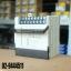 ขาย PLC Omron รุ่น CPM1A-20CDR-A-V1 thumbnail 1