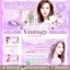 ออกแบบเว็บร้านค้าออนไลน์ สีม่วง สไตล์วินเทจ ประดับดอกไม้สวยๆ thumbnail 1