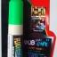 ปากกาชอล์ค เรืองแสง ขนาด 10 มม. สีเขียว thumbnail 1