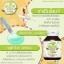 Gluta Vite's Vitamin กลูต้า ไวท์ วิตามิน กลูต้าหน้าเด้ง thumbnail 3