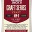 US West Coast M44 (Ale) 10 g.x12packs thumbnail 1