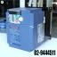 ขาย Inverter Fuji รุ่น FRN0.75C1S-4A thumbnail 1
