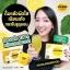 Lemon Collagen 12,000 mg. เลม่อน คอลลาเจน thumbnail 4