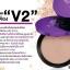 V2 Revolution Wonder Beam Smooth Melting Powder แป้งพัฟ V2 thumbnail 8