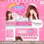 ออกแบบเว็บร้านค้าออนไลน์ สไตล์เกาหลี สีชมพูลายจุด เว็บขายคอนแทคเลนส์ thumbnail 1
