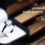 แหวนเงินแท้ เพชรสังเคราะห์ ชุบทองคำขาว รุ่น RG1538 4.00 Carat thumbnail 2