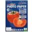 Hi-Jet Photo Paper Glossy 230G. (A4) (A4/100 Sheets)