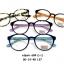 eSpoir 684 โปรโมชั่น กรอบแว่นตาพร้อมเลนส์ HOYA ราคา 1300 บาท thumbnail 2