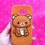 ซิลิโคนหมีน้ำตาลS6 thumbnail 1