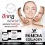 Pancea Collagen แพนเซีย คอลลาเจน thumbnail 5