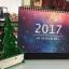 ปฏิทิน 2560 (2017) ปฏิทินกาแล็กซี่ เล่มใหญ่ ซื้อ 1 แถม 1 ในราคาเดียวกัน เลือกลายได้ ระบุที่หมายเหตุเลยค่ะ thumbnail 13