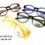 eSpoir 640 โปรโมชั่น กรอบแว่นตาพร้อมเลนส์ HOYA ราคา 1300 บาท thumbnail 1