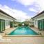 HR 3016 บ้านพักหัวหิน บ้านรื่นรมย์ พูลวิลล่า คาราโอเกะ thumbnail 2