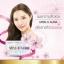 Miss U Aura by Shapelypink มิส ยูออร่า วิตามินกันแดด thumbnail 2