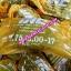 ยางใน ขอบ 17 นิ้ว ขนาด 2.75-17 3.00-17 90/90-17 IRC MADE IN THAILAND หน้ายาง 275 300 thumbnail 2