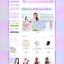 ออกแบบเว็บร้านค้าออนไลน์ สีพาสเทล สไตล์นางฟ้าสวยๆ thumbnail 2
