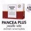 PANCEA PLUS แพนเซีย พลัส ลดน้ำหนัก thumbnail 1