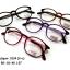 eSpoir 1534 โปรโมชั่น กรอบแว่นตาพร้อมเลนส์ HOYA ราคา 1300 บาท thumbnail 2