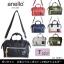 กระเป๋า Anello Boston bag แบบสะพายข้าง / สะพายไหล่ ขนาดเล็ก mini ของแท้นำเข้าจากญี่ปุ่น พร้อมส่ง thumbnail 1