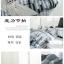 Pre-order ผ้าปูที่นอน มีแบบเยอะ เลือกด้านในค่ะ thumbnail 11