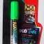ปากกาชอล์ค เรืองแสง ขนาด 4.5 มม. สีเขียว thumbnail 1