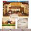 ออกแบบเว็บร้านค้าออนไลน์ สไตล์วินเทจโทนสีน้ำตาลขลังๆ ดูน่าเชื่อถือ thumbnail 1