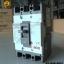 Breaker LS Model : ABS33C 3P 5A thumbnail 2