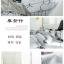 Pre-order ผ้าปูที่นอน มีแบบเยอะ เลือกด้านในค่ะ thumbnail 16