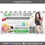 ผลงานออกแบบหัวเว็บ ร้านค้าออนไลน์ สไตล์เกาหลี อาหารเสริม thumbnail 1