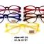 eSpoir 640 โปรโมชั่น กรอบแว่นตาพร้อมเลนส์ HOYA ราคา 1300 บาท thumbnail 4
