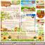 ออกแบบเว็บร้านค้าออนไลน์ ขายผลิตภัณฑ์สุขภาพ โทนสีเขียว-น้ำตาล ออกแนวธรรมชาติค่ะ thumbnail 2