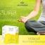 Vidacell Rice Powder Beverage by Jeunesse วิดาเซล ผลิตภัณฑ์เครื่องดื่มผงข้าว thumbnail 4